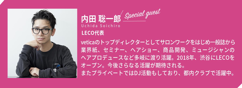 show02