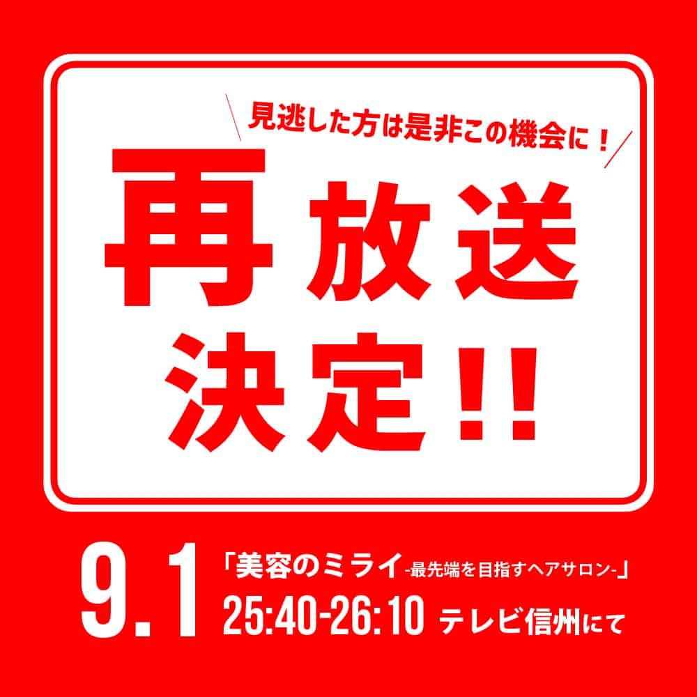 テレビ5_再放送